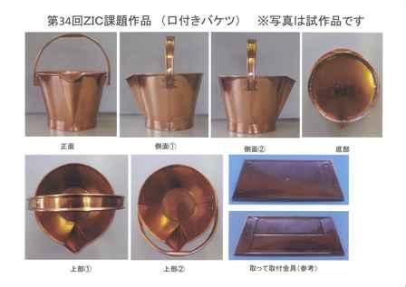 20111213095007307_0001.jpg