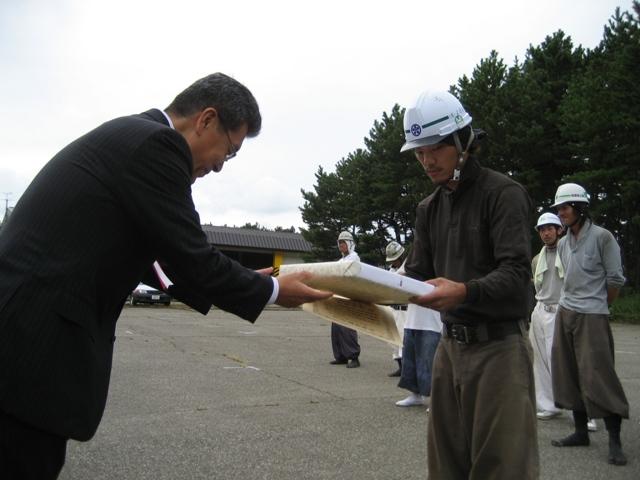 千葉県職業能力開発協会