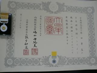 P1050511 2.JPG